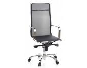 Bürostuhl / Chefsessel EMILIA Netz schwarz Chrom hjh OFFICE